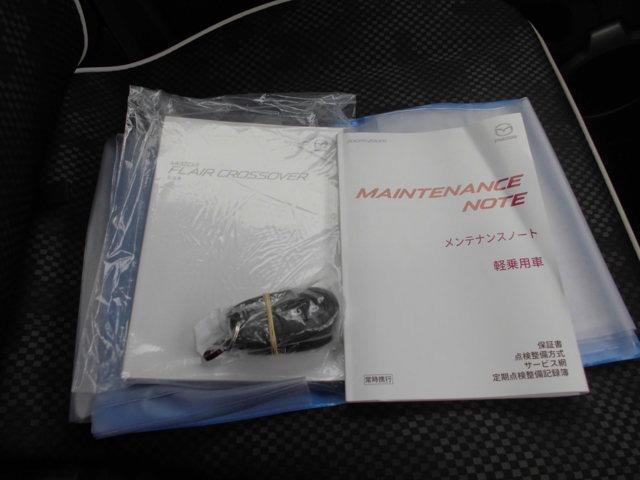 660 XG (16枚目)