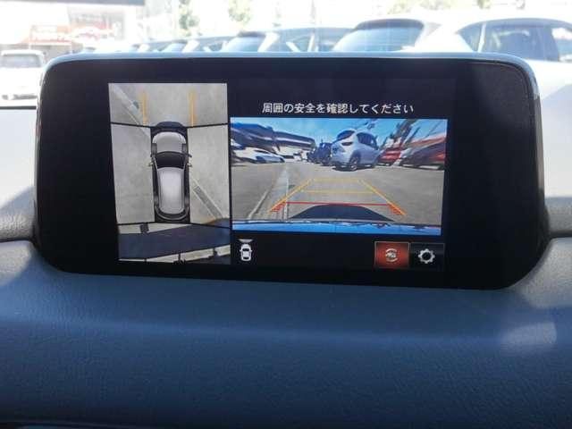 オプションの360度ビューモニターが付いています。車の周りの死角を減らすことができます。