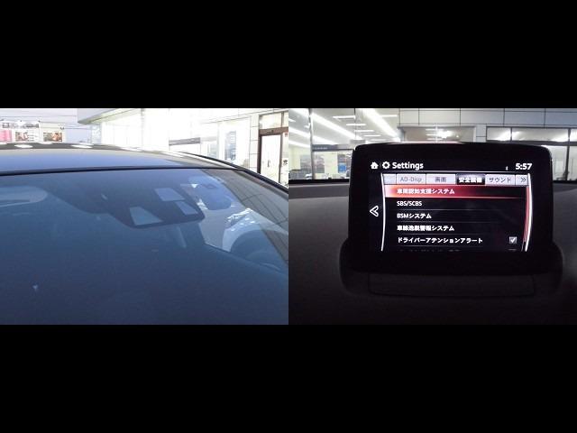 「マツダ」「デミオ」「コンパクトカー」「福岡県」の中古車11