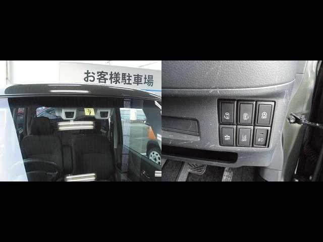 「マツダ」「フレアワゴンカスタムスタイル」「コンパクトカー」「福岡県」の中古車11
