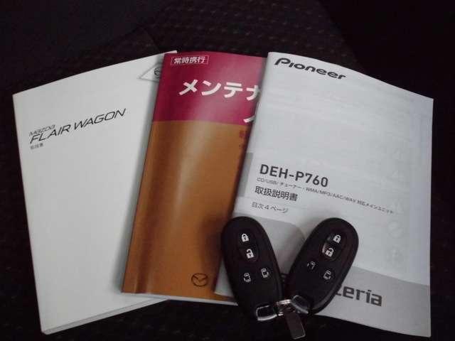 「マツダ」「フレアワゴンカスタムスタイル」「コンパクトカー」「福岡県」の中古車18