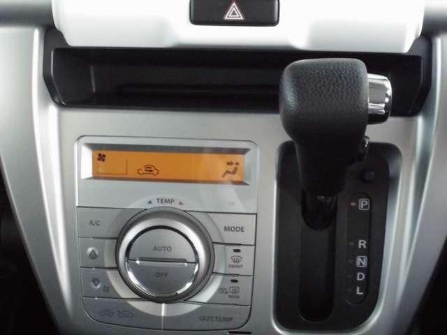 「マツダ」「フレアクロスオーバー」「コンパクトカー」「福岡県」の中古車10