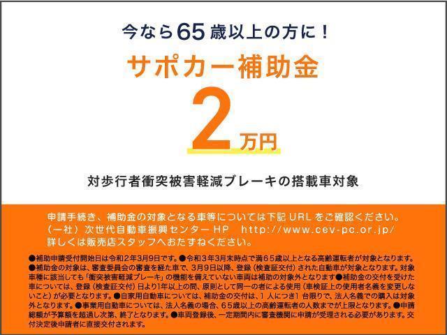 アドベンチャー メモリーナビ バックカメラ ロングラン保証1年付き(5枚目)