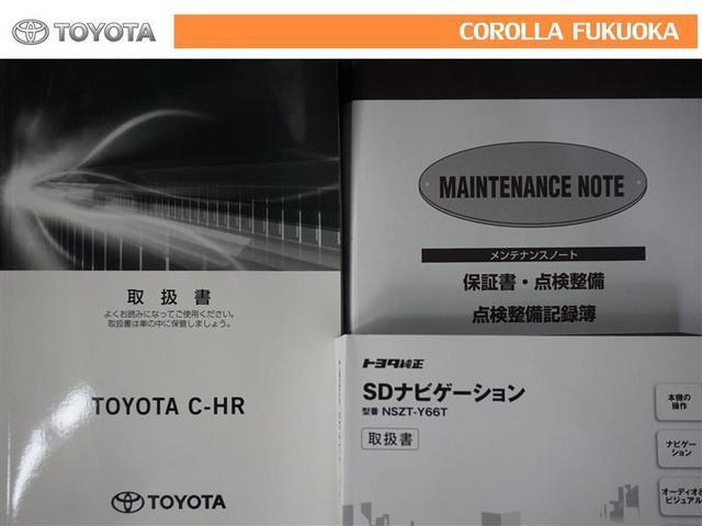 「トヨタ」「C-HR」「SUV・クロカン」「福岡県」の中古車22
