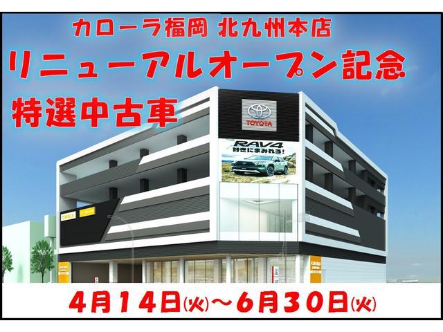 「トヨタ」「シエンタ」「ミニバン・ワンボックス」「福岡県」の中古車2