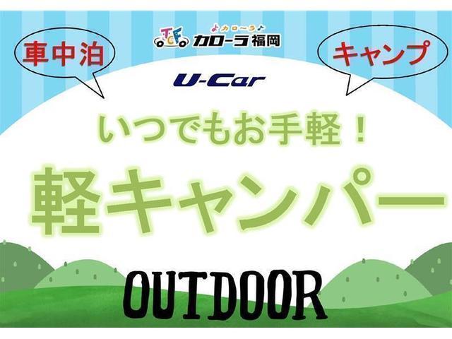 ジョインターボ 軽キャンピングカー仕様 軽キャンパー 届け出済み未使用車(2枚目)