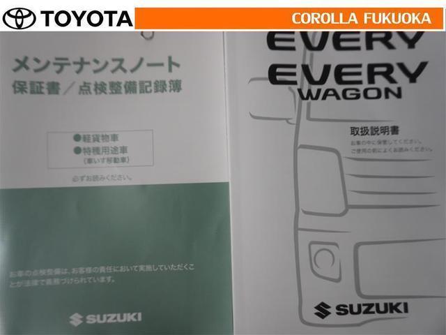 ジョインターボ 軽キャンピングカー仕様 軽キャンパー 届け出済み未使用車(20枚目)