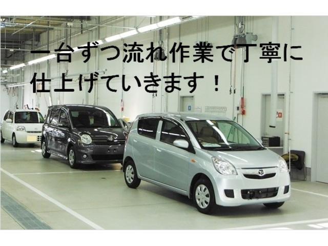 ジョインターボ 軽キャンピングカー仕様 軽キャンパー 届け出済み未使用車(26枚目)