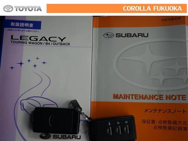 スバル レガシィツーリングワゴン 2.5i Bスポーツアイサイト Gパッケージ メモリーナビ