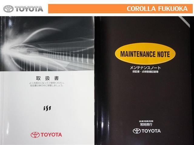 150G タイヤ4本新品 ロングラン保証一年付き(20枚目)
