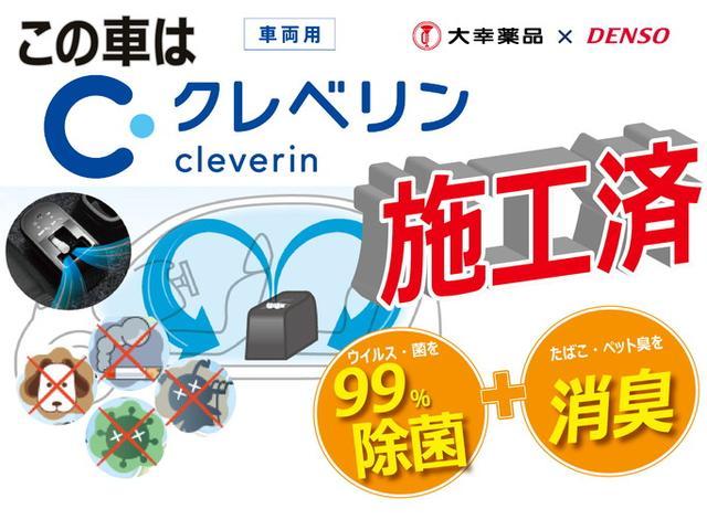 X 1年保証 ワンセグ メモリーナビ DVD再生 ミュージックプレイヤー接続可 HIDヘッドライト フルエアロ アイドリングストップ(2枚目)