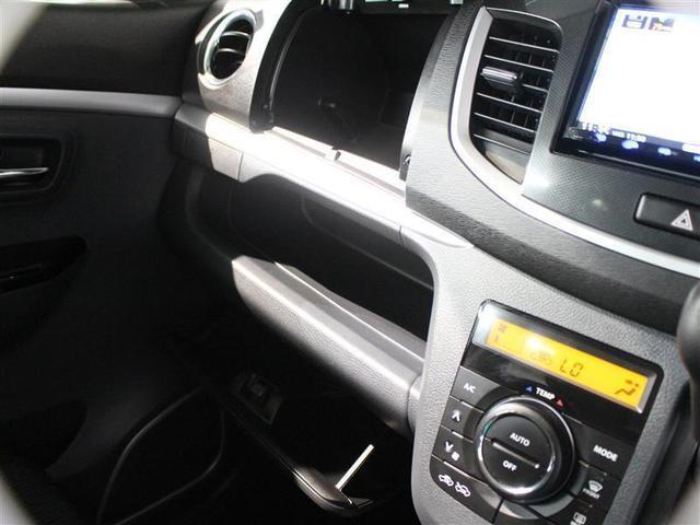X 1年保証 ワンセグ メモリーナビ DVD再生 ミュージックプレイヤー接続可 HIDヘッドライト フルエアロ アイドリングストップ(13枚目)