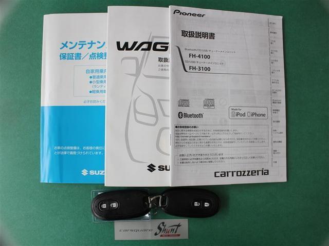 X 1年保証 ワンセグ メモリーナビ DVD再生 ミュージックプレイヤー接続可 HIDヘッドライト フルエアロ アイドリングストップ(21枚目)