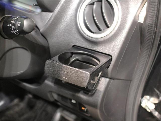 Gセーフティパッケージ 1年保証 衝突被害軽減システム HIDヘッドライト 記録簿 アイドリングストップ(14枚目)