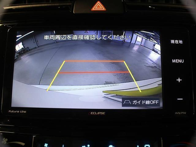ハイブリッドG 1年保証 フルセグ メモリーナビ DVD再生 ミュージックプレイヤー接続可 バックカメラ 衝突被害軽減システム ETC ドラレコ 記録簿 アイドリングストップ(8枚目)