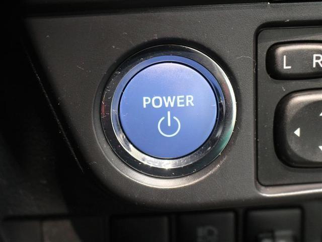 ハイブリッドG 1年保証 フルセグ メモリーナビ DVD再生 ミュージックプレイヤー接続可 バックカメラ 衝突被害軽減システム ETC ドラレコ 記録簿 アイドリングストップ(10枚目)