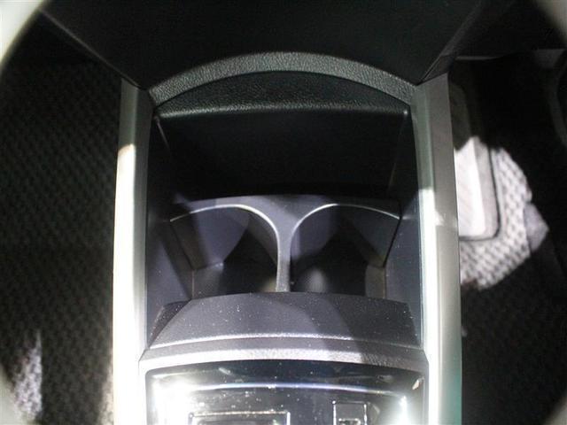 ハイブリッドG 1年保証 フルセグ メモリーナビ DVD再生 ミュージックプレイヤー接続可 バックカメラ 衝突被害軽減システム ETC ドラレコ 記録簿 アイドリングストップ(13枚目)