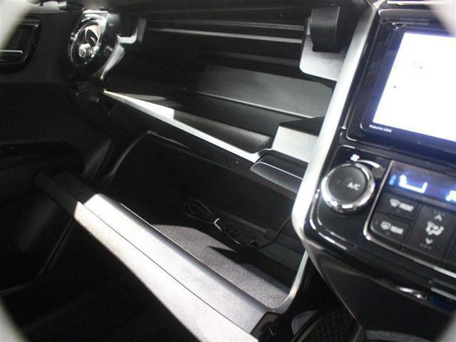 ハイブリッドG 1年保証 フルセグ メモリーナビ DVD再生 ミュージックプレイヤー接続可 バックカメラ 衝突被害軽減システム ETC ドラレコ 記録簿 アイドリングストップ(14枚目)