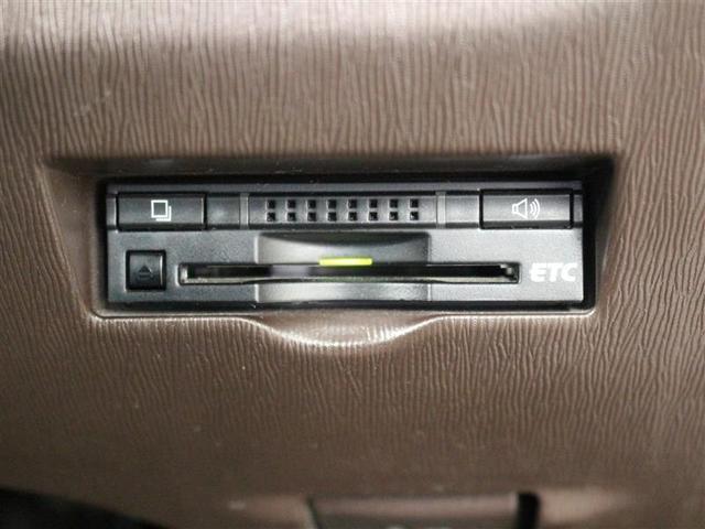 1.0X Lパッケージ・キリリ 1年保証 フルセグ メモリーナビ DVD再生 ミュージックプレイヤー接続可 ETC HIDヘッドライト 記録簿 アイドリングストップ(8枚目)
