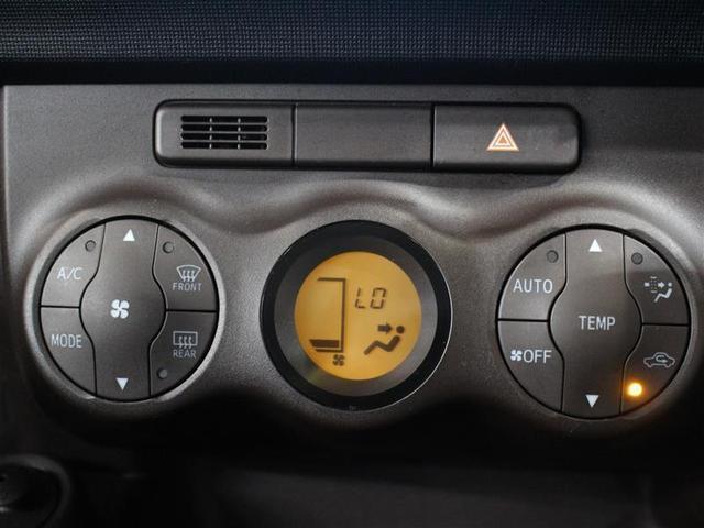 1.0X Lパッケージ・キリリ 1年保証 フルセグ メモリーナビ DVD再生 ミュージックプレイヤー接続可 ETC HIDヘッドライト 記録簿 アイドリングストップ(9枚目)