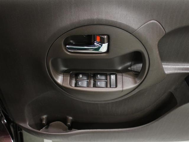 1.0X Lパッケージ・キリリ 1年保証 フルセグ メモリーナビ DVD再生 ミュージックプレイヤー接続可 ETC HIDヘッドライト 記録簿 アイドリングストップ(13枚目)