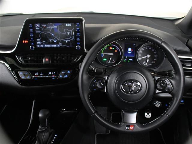 S GRスポーツ 1年保証 フルセグ ミュージックプレイヤー接続可 バックカメラ 衝突被害軽減システム ETC LEDヘッドランプ ワンオーナー アイドリングストップ(7枚目)