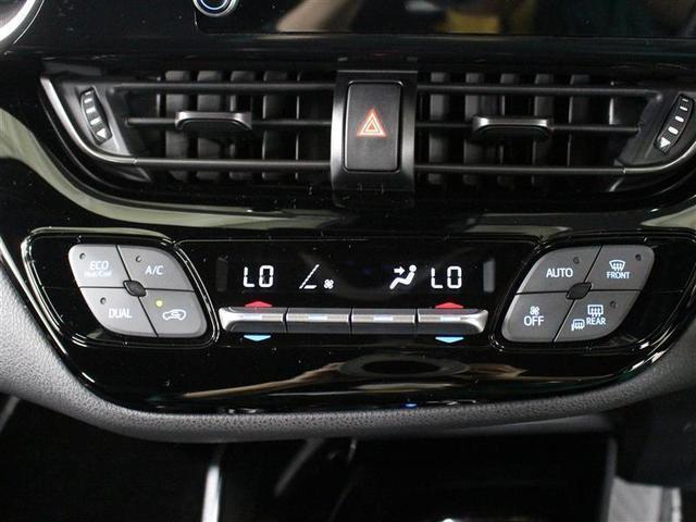 S GRスポーツ 1年保証 フルセグ ミュージックプレイヤー接続可 バックカメラ 衝突被害軽減システム ETC LEDヘッドランプ ワンオーナー アイドリングストップ(14枚目)
