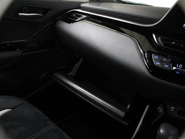 S GRスポーツ 1年保証 フルセグ ミュージックプレイヤー接続可 バックカメラ 衝突被害軽減システム ETC LEDヘッドランプ ワンオーナー アイドリングストップ(15枚目)