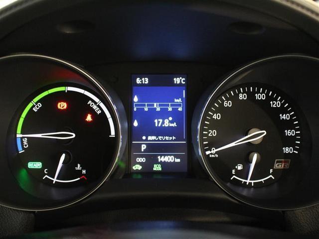 S GRスポーツ 1年保証 フルセグ ミュージックプレイヤー接続可 バックカメラ 衝突被害軽減システム ETC LEDヘッドランプ ワンオーナー アイドリングストップ(16枚目)