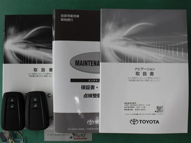 S GRスポーツ 1年保証 フルセグ ミュージックプレイヤー接続可 バックカメラ 衝突被害軽減システム ETC LEDヘッドランプ ワンオーナー アイドリングストップ(21枚目)