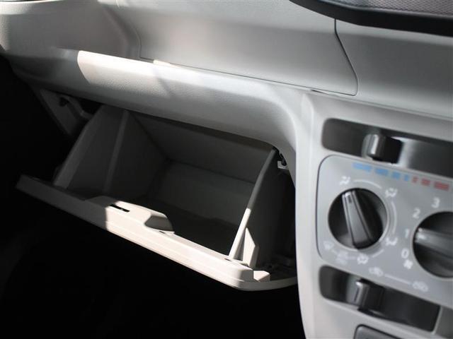 X SAIII 1年保証 ミュージックプレイヤー接続可 衝突被害軽減システム LEDヘッドランプ アイドリングストップ(12枚目)