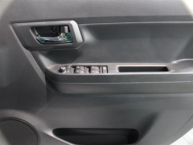 X SAIII 1年保証 ミュージックプレイヤー接続可 衝突被害軽減システム LEDヘッドランプ アイドリングストップ(14枚目)