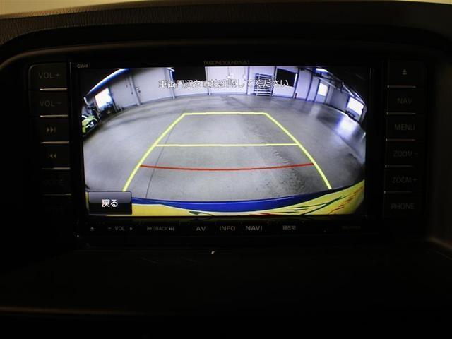 XD Lパッケージ 1年保証 サンルーフ フルセグ メモリーナビ DVD再生 ミュージックプレイヤー接続可 バックカメラ 衝突被害軽減システム ETC LEDヘッドランプ ワンオーナー 記録簿 ディーゼル(8枚目)