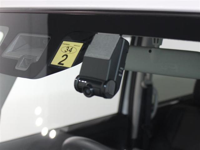 ハイブリッドXS 1年保証 ディスプレイオーディオ DVD再生 ミュージックプレイヤー接続可 バックカメラ 衝突被害軽減システム ドラレコ 両側電動スライド LEDヘッドランプ アイドリングストップ(14枚目)