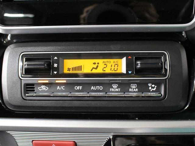 ハイブリッドXS 1年保証 ディスプレイオーディオ DVD再生 ミュージックプレイヤー接続可 バックカメラ 衝突被害軽減システム ドラレコ 両側電動スライド LEDヘッドランプ アイドリングストップ(15枚目)