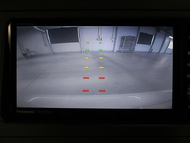 S 1年保証 フルセグ メモリーナビ DVD再生 ミュージックプレイヤー接続可 ETC HIDヘッドライト アイドリングストップ(8枚目)