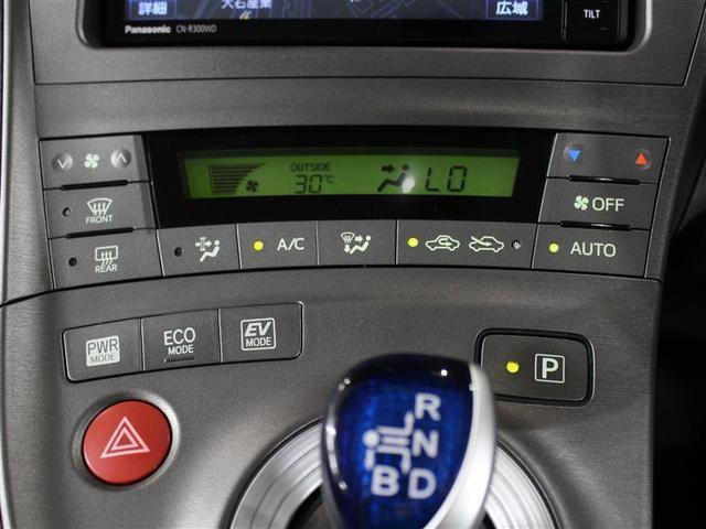 S 1年保証 フルセグ メモリーナビ DVD再生 ミュージックプレイヤー接続可 ETC HIDヘッドライト アイドリングストップ(11枚目)