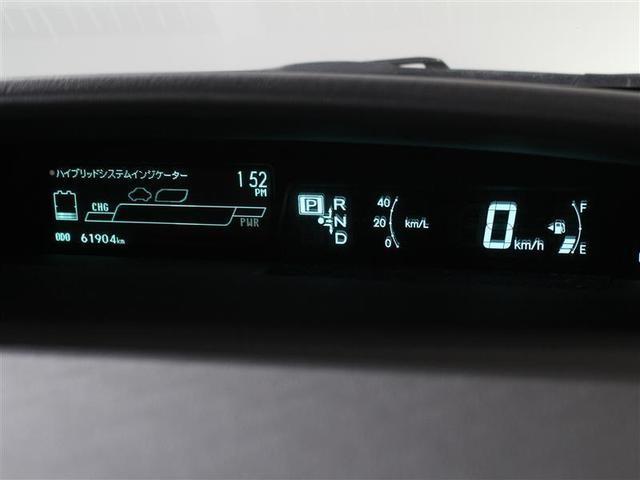 S 1年保証 フルセグ メモリーナビ DVD再生 ミュージックプレイヤー接続可 ETC HIDヘッドライト アイドリングストップ(14枚目)