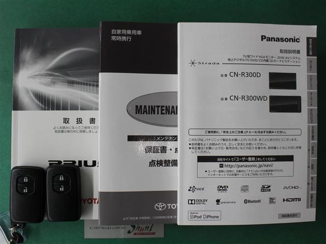 S 1年保証 フルセグ メモリーナビ DVD再生 ミュージックプレイヤー接続可 ETC HIDヘッドライト アイドリングストップ(21枚目)