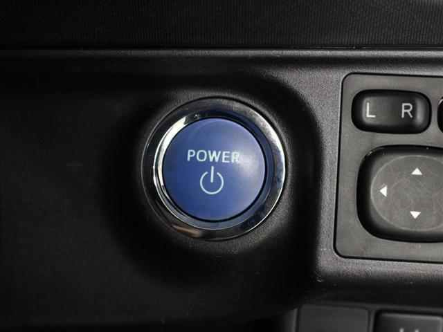 Sスタイルブラック 1年保証 フルセグ メモリーナビ DVD再生 ミュージックプレイヤー接続可 バックカメラ 衝突被害軽減システム ETC LEDヘッドランプ ワンオーナー アイドリングストップ(11枚目)