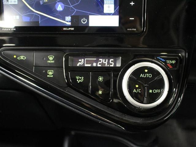 Sスタイルブラック 1年保証 フルセグ メモリーナビ DVD再生 ミュージックプレイヤー接続可 バックカメラ 衝突被害軽減システム ETC LEDヘッドランプ ワンオーナー アイドリングストップ(14枚目)
