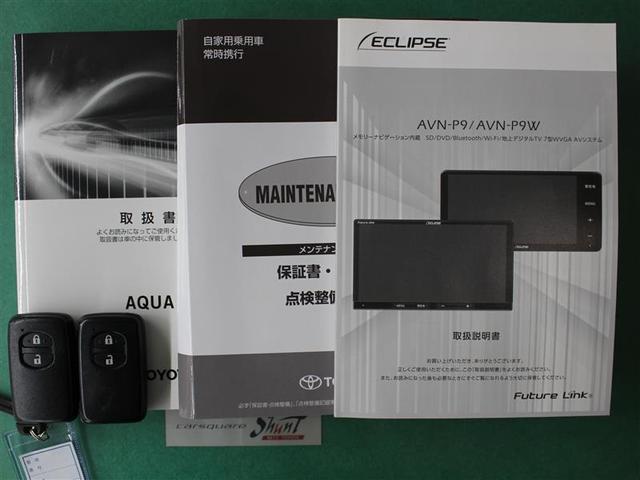 Sスタイルブラック 1年保証 フルセグ メモリーナビ DVD再生 ミュージックプレイヤー接続可 バックカメラ 衝突被害軽減システム ETC LEDヘッドランプ ワンオーナー アイドリングストップ(21枚目)