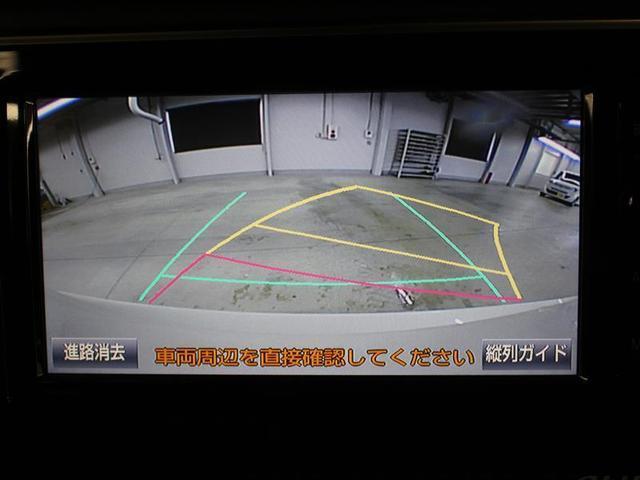 180S 1年保証 フルセグ メモリーナビ DVD再生 ミュージックプレイヤー接続可 バックカメラ 衝突被害軽減システム ETC ドラレコ LEDヘッドランプ ワンオーナー 記録簿(8枚目)
