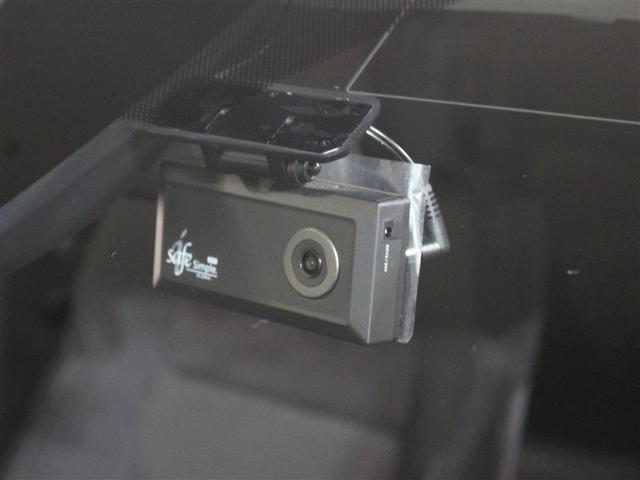 180S 1年保証 フルセグ メモリーナビ DVD再生 ミュージックプレイヤー接続可 バックカメラ 衝突被害軽減システム ETC ドラレコ LEDヘッドランプ ワンオーナー 記録簿(13枚目)