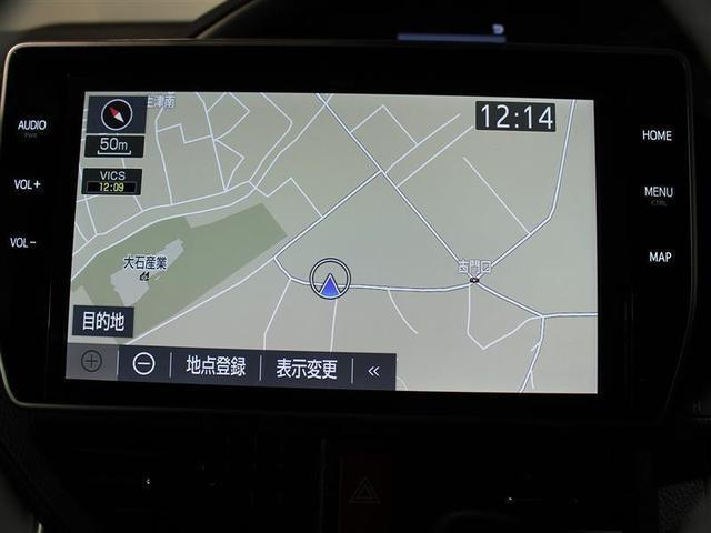 ZS 煌II 1年保証 フルセグ メモリーナビ DVD再生 ミュージックプレイヤー接続可 バックカメラ 衝突被害軽減システム ETC 両側電動スライド LEDランプ ウオークスルー 乗車定員7人 3列シート 記録簿(7枚目)
