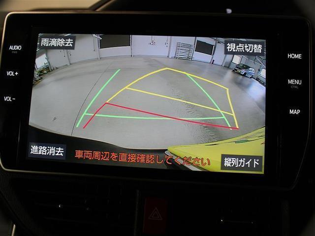 ZS 煌II 1年保証 フルセグ メモリーナビ DVD再生 ミュージックプレイヤー接続可 バックカメラ 衝突被害軽減システム ETC 両側電動スライド LEDランプ ウオークスルー 乗車定員7人 3列シート 記録簿(8枚目)