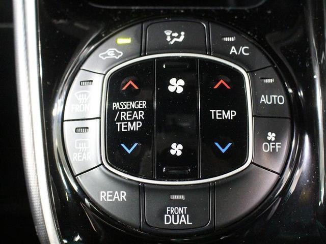 ZS 煌II 1年保証 フルセグ メモリーナビ DVD再生 ミュージックプレイヤー接続可 バックカメラ 衝突被害軽減システム ETC 両側電動スライド LEDランプ ウオークスルー 乗車定員7人 3列シート 記録簿(12枚目)