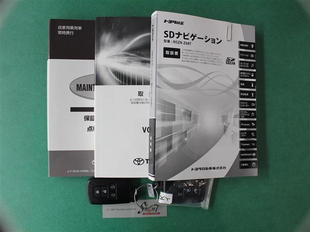 ZS 煌II 1年保証 フルセグ メモリーナビ DVD再生 ミュージックプレイヤー接続可 バックカメラ 衝突被害軽減システム ETC 両側電動スライド LEDランプ ウオークスルー 乗車定員7人 3列シート 記録簿(20枚目)