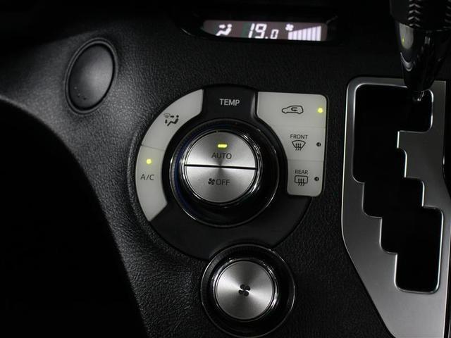 G 1年保証 フルセグ メモリーナビ DVD再生 ミュージックプレイヤー接続可 バックカメラ 衝突被害軽減システム ETC 両側電動スライド ウオークスルー 乗車定員7人 3列シート ワンオーナー 記録簿(13枚目)