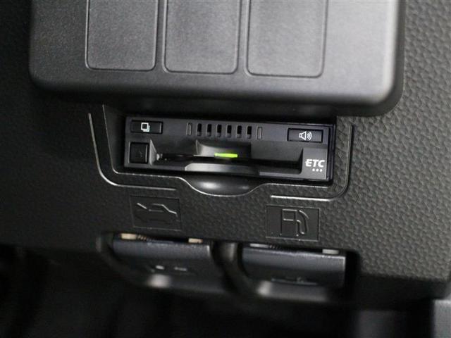 カスタムG 1年保証 フルセグ メモリーナビ DVD再生 ミュージックプレイヤー接続可 バックカメラ ETC 両側電動スライド LEDヘッドランプ ワンオーナー 記録簿 アイドリングストップ(9枚目)